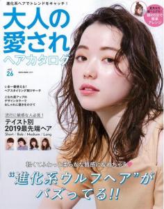 7月15日 雑誌掲載情報